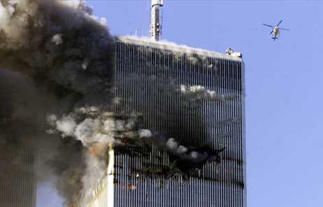 911day Remembered - Shapelinks Way Of Life - Picture Nine